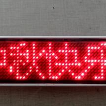 Microbit与徽章板无线通讯——徽章指南针