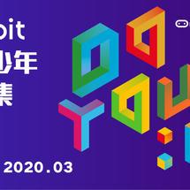 micro:bit创客作品推荐:【入选名单】micro:bit全球青少年创意征集