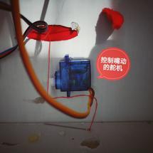 Mind+创客作品推荐:小爱同学——健身机器人
