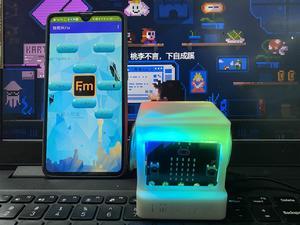 【ReMake】microbit 物联网收音机