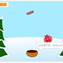 创客主题游戏:新年收礼小游戏
