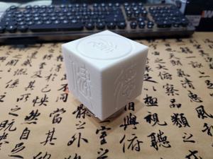 3D打印音乐盒