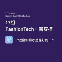谷歌开发社社区 黑客马拉松创客大赛:衣服搭配难不怕!来找 智穿搭