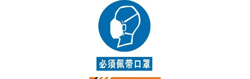 【众志成城战疫情】智能佩戴口罩检测系统