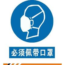Mind+创客作品推荐:【众志成城战疫情】智能佩戴口罩检测系统