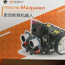 麦昆机器人创客作品推荐:麦昆智能闹钟