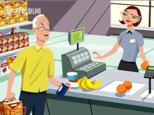 【教哈有方】超市价格查询机