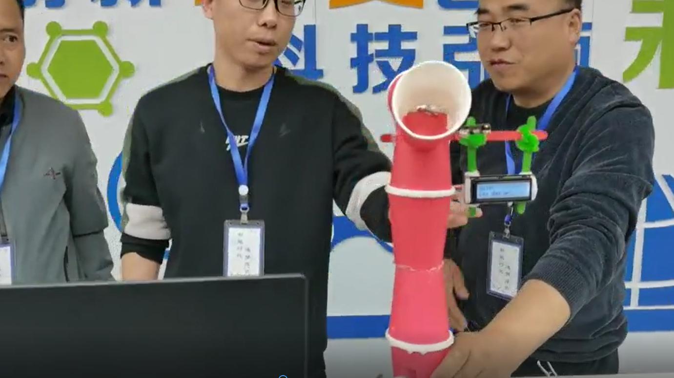 甘肃省2h创客马拉松作品——学习提醒器
