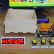 micro:bit创客作品推荐:DF冬季AI挑战赛:AI智能秤
