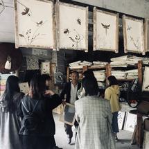 创客主题艺术:丹寨古法造纸体验