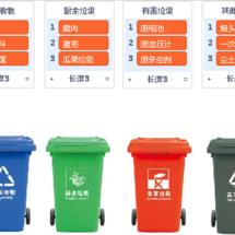 其它平台创客作品推荐:语音识别垃圾分类助手