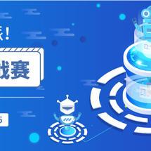 Mind+创客作品推荐:遇见AI,实力派!——DF冬季AI挑战赛