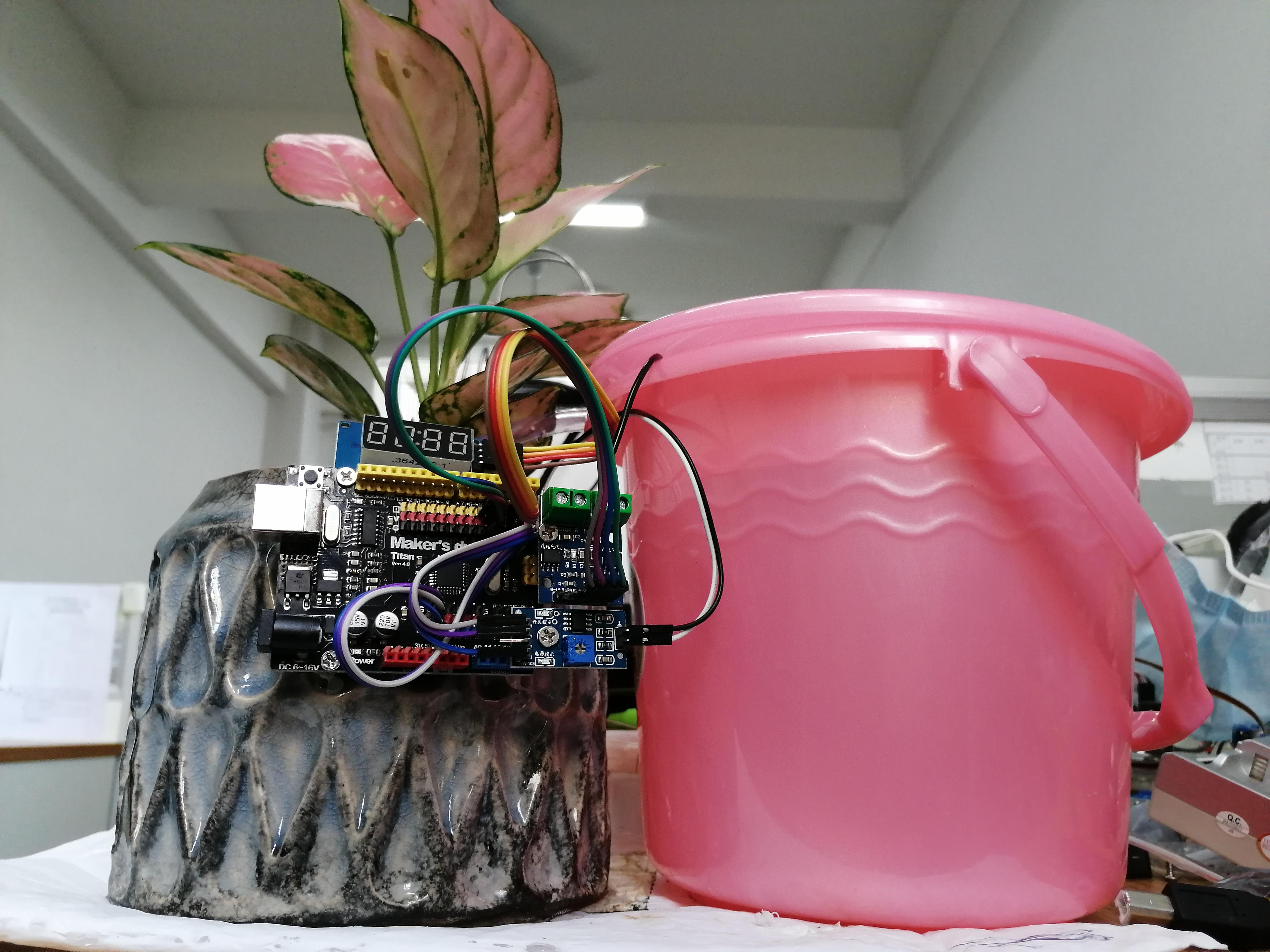 办公室盆栽自动浇水装置