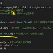 Arduino创客作品推荐:【PinPong Board】测评2:用代码舞动pinpong板