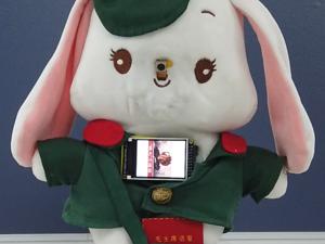 """""""ai党史""""(2) - 党史机器人"""