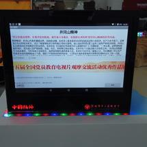 """其他平台创客作品推荐:""""ai党史""""(5) - 党史APP"""