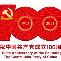 Mind+创客作品推荐:【建党100周年】党史智能宣传小车