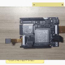 创客主题人工智能:试玩Maixduino|文字跑马灯