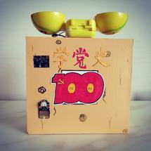 创客主题人工智能精华项目展示:河北党史智能学习机