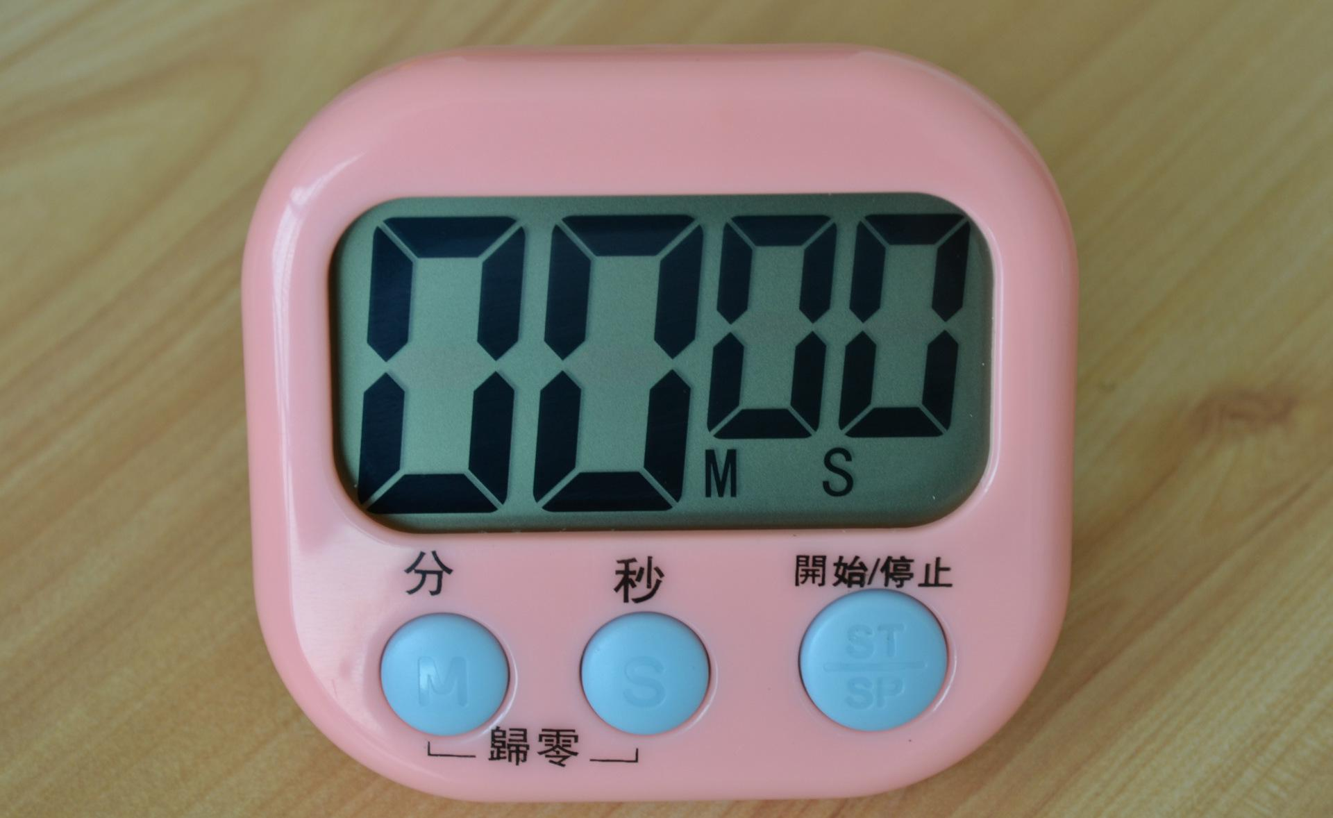 高考刷题计时器