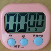 助力高考创客大赛:高考刷题计时器