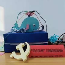 创客主题游戏:罗伯特别动队问题一箩筐智力竞赛盒