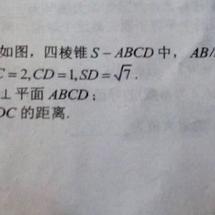 Arduino创客作品推荐:yyu