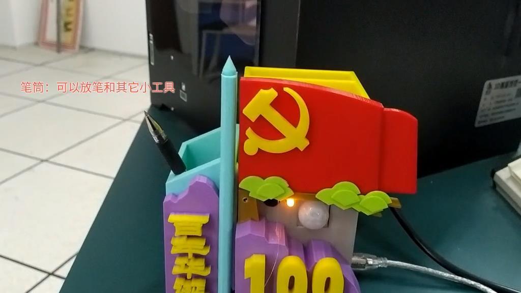 纪念党的100年华诞主题防久坐笔筒